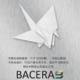 Bacera poster